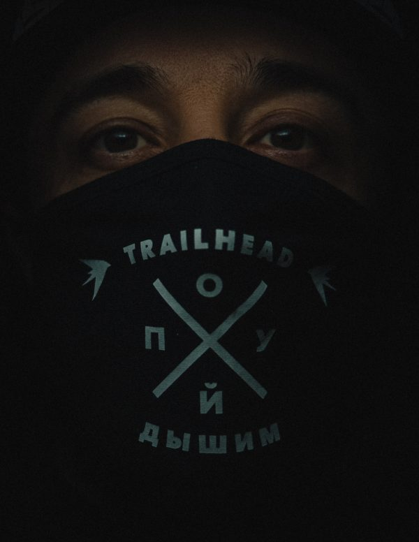 Staub, Rauch und Aerosolen mit coolen Schutzmasken